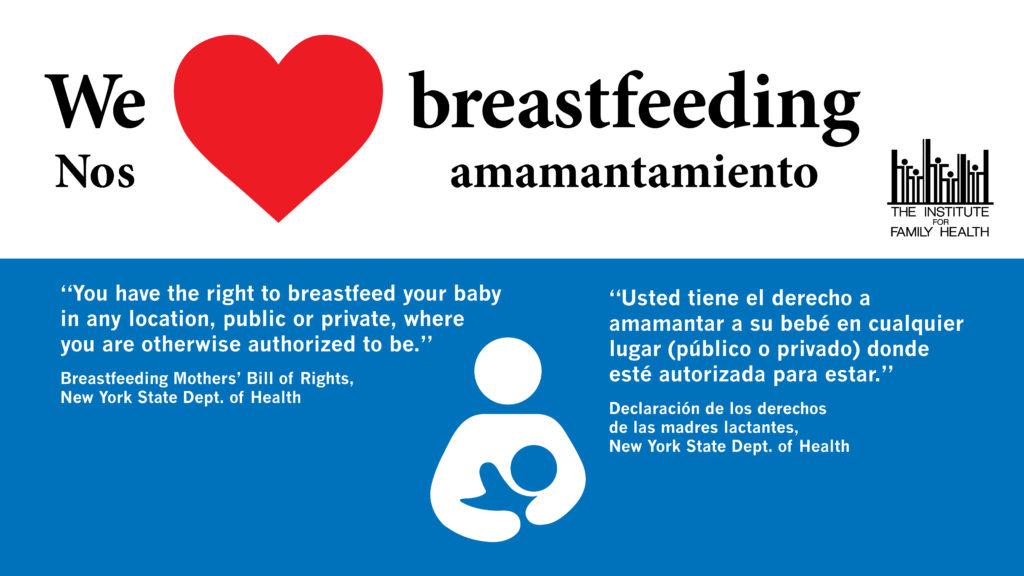 The international symbol for breastfeeding.